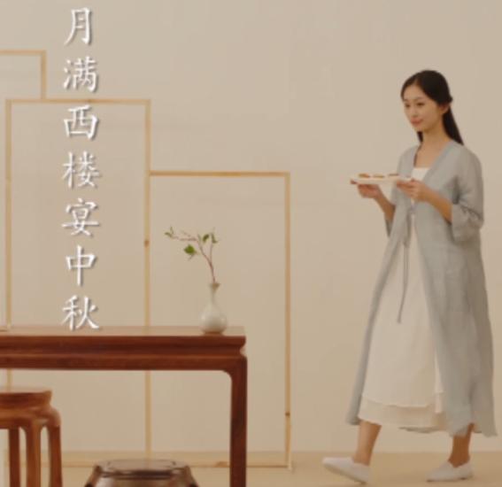 影视:中秋宣传片